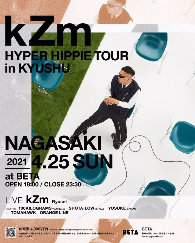 kZm LIVE
