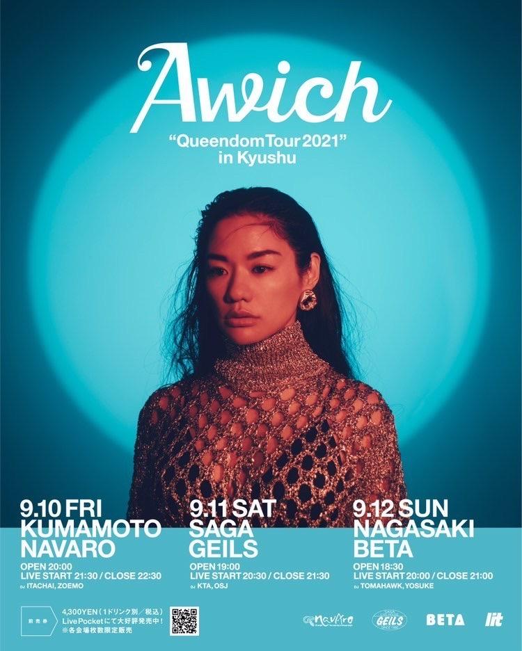Awich Queendom tour 2021 in Nagasaki